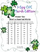 I-Spy CVC Tiny Words - Short /e/ Assorted Words (March Edi