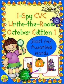 I-Spy CVC Tiny Words - Short /e/ Assorted Words (Oct. Edit
