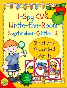 I-Spy CVC Tiny Words - Short /o/ Assorted Words (Sept. Edi