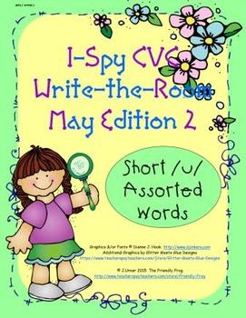 I-Spy CVC Tiny Words - Short /u/ Assorted Words (May Editi