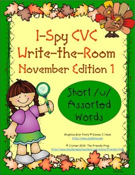 I-Spy CVC Tiny Words - Short /u/ Assorted Words (Nov. Edit
