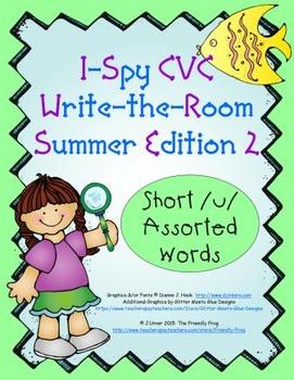 I-Spy CVC Tiny Words - Short /u/ Assorted Words (Summer Ed