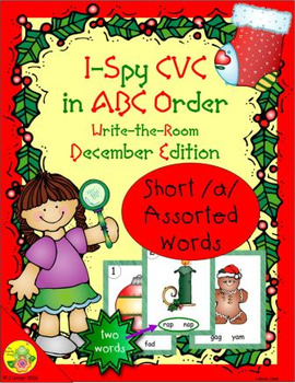 I-Spy CVC in ABC Order - Short /a/ Assorted Words (Decembe
