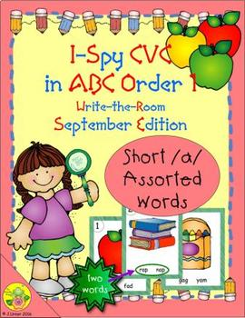 I-Spy CVC in ABC Order - Short /a/ Assorted Words (Septemb