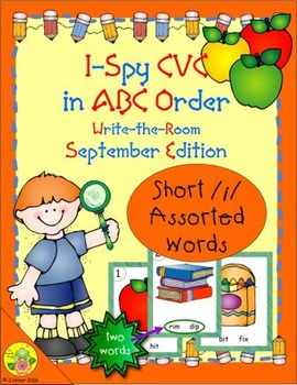 I-Spy CVC in ABC Order - Short /i/ Assorted Words (Septemb