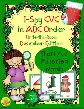 I-Spy CVC in ABC Order - Short /u/ Assorted Words (Decembe