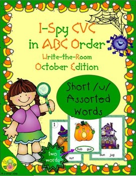I-Spy CVC in ABC Order - Short /u/ Assorted Words (October