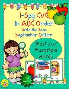I-Spy CVC in ABC Order - Short /u/ Assorted Words (Septemb