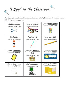"""""""I Spy"""" Getting to know your classroom- scavenger hunt"""