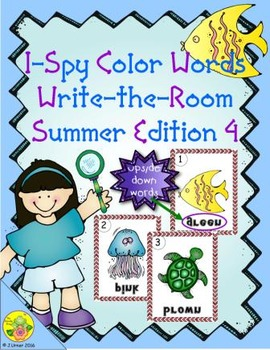 I-Spy Mirror Color Words (Summer Edition) Set 4