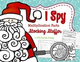 I Spy Multiplication Facts ~Christmas FREEBIE!