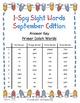I-Spy Sight Words Word Work - Primer Words (Sept. Edition) Basic