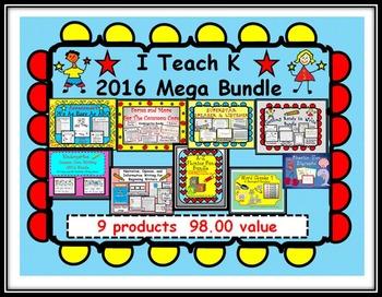 I Teach K 2016 Mega Bundle.