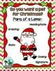 I Wanna Pet for Christmas:  Persuasive Writing