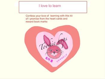 I love learning motivator kit