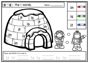 I sight word activity for is, in and it.