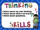 IB PYP Trans Disciplinary Skills Posters for Little Kids