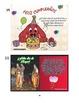 IB/AP/3H Spanish - Celebraciones (Celebrations) - Navidad