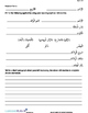 INTRO TO BIO INFO (ARABIC 2015 EDITION)
