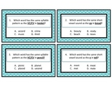 IREAD test prep cards- Sounds Like