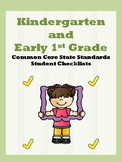 Kinder & 1st First CCSS Student Checklists (Aligned to Ame
