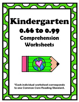 IRLA: 1G - Comprehension Assignments