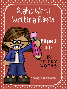 IRLA 1R Tricky/ Power Word Writing Papers