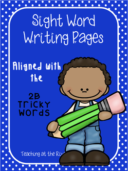 IRLA 2B Tricky/ Power Word Writing Papers