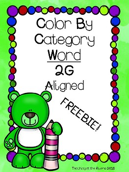 Color by Sight Word  FREEBIE Aligned with IRLA's 2G Catego