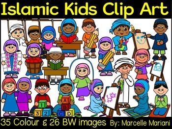 ISLAMIC KIDS CLIP ART- MUSLIM KIDS CLIP ART- COMMERCIAL US