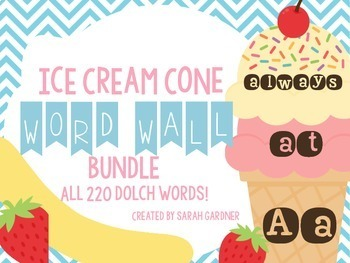 Ice Cream Cone Word Wall BUNDLE! {ALL 220 Words}