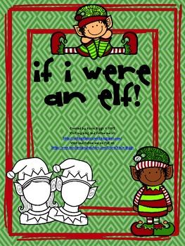 If I were an elf! FREEBIE!