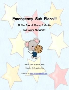 If You Give A Mouse A Cookie Emergency Sub Plans