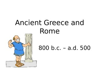 Iliad - Ancient Greece & Rome PP