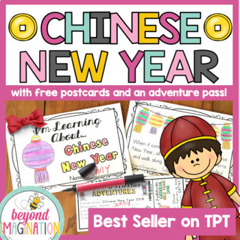 Chinese New Year 2017 | 44 Pages for Differentiated Learni