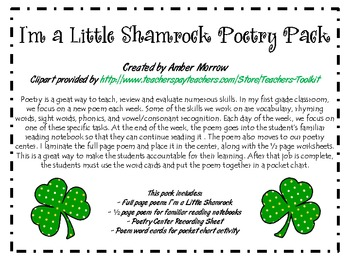 I'm a Little Shamrock Poetry Pack