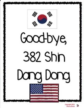 Good-bye, 382 Shin Dang Dong:  Imagine It Grade 3