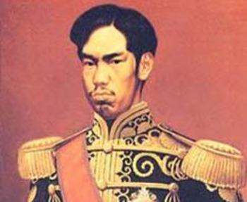 Imperial Japan Powerpoint