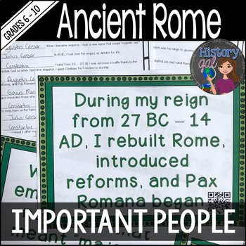 Ancient Rome: Important Romans Scavenger Hunt {With and Wi