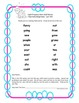 Word Wall Lists and Tests ~ Important Words for Kids to Know