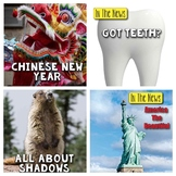 Nonfiction News- February Edition (Shadows, Symbols, Teeth