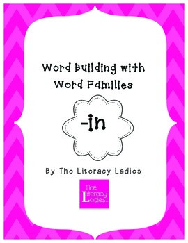 """""""In"""" Word Family Lesson Plan"""