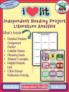 Independent Reading Project: I Love Lit! {Middle Grades}