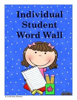 Individual Student Word Wall