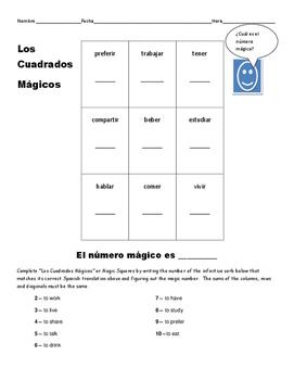 Infinitive and Regular Present Tense Verbs Magic Squares S
