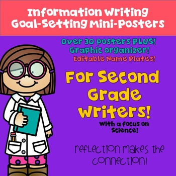Goal Setting Mini Posters for Gr. 2 Writers! for Informati