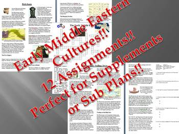Informational Text - Early Middle Eastern Cultures Bundle