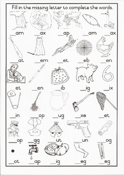 Initail Sounds CVC Worksheet