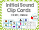 Initial and Ending Sound Bundle