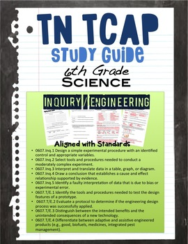 Inquiry / Technology & Engineering Study Guide for 6th Gra